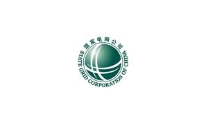 国网四川省电力公司川藏联网工程指挥部