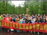 2016公司组织全体人员临安旅游